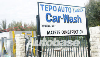 چین tunnel car wash TEPO-AUTO- تامین کننده