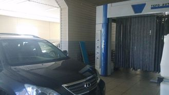 چین TEPO-AUTO-TP-901 car wash system تامین کننده